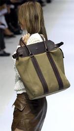 Уважаемые,Осинки, помогите пожалуйста мне пошить эту сумку, я новичок в...